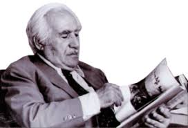 Photo of جگهرخوین (1903ـــ 1984)