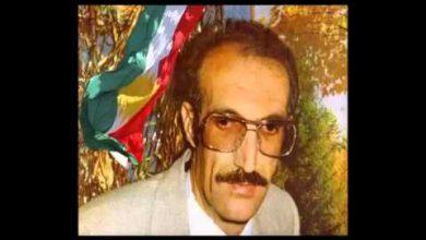 Photo of موحەمەد شێخو (1948ـــ 1989)
